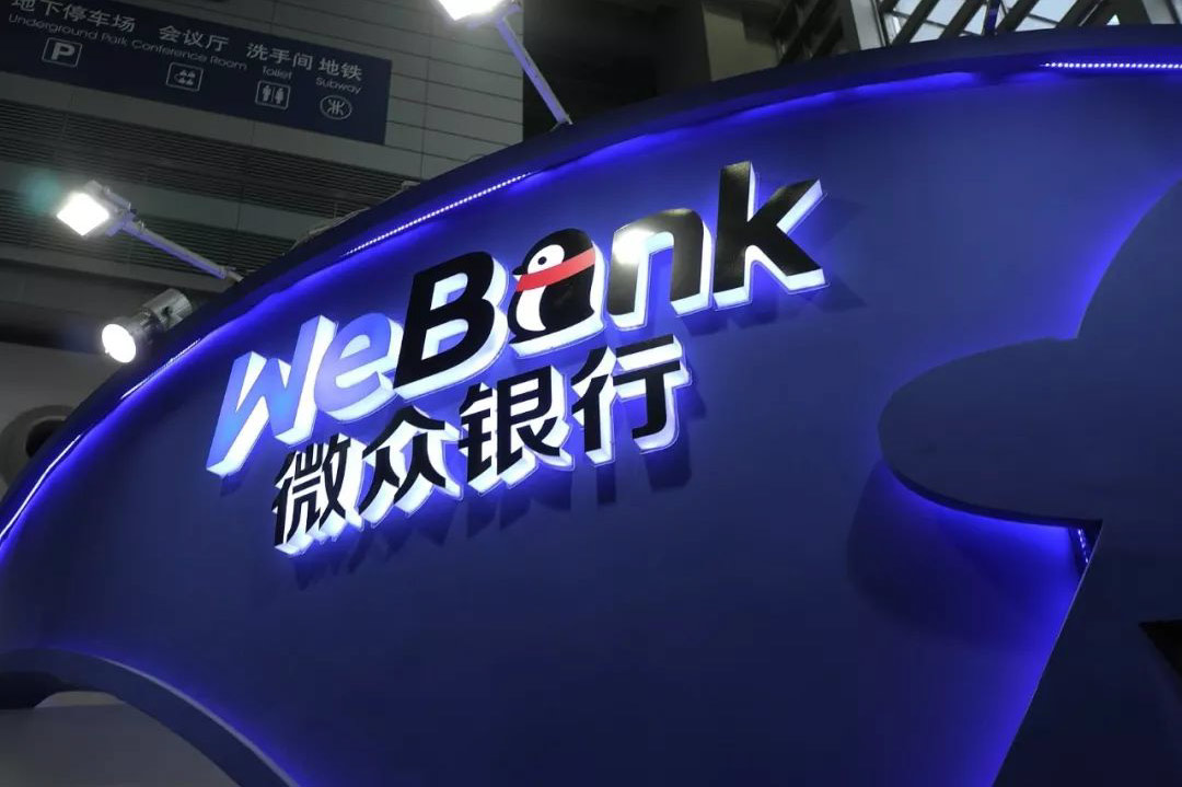 Bank to the Future – Innovation in WeBank's FinTech Ecosystem